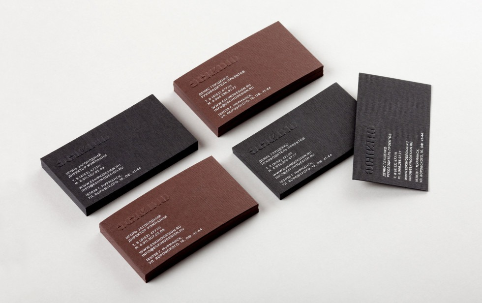 Business Cards – Dos and Don'ts